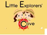 Logo Littleexplorers